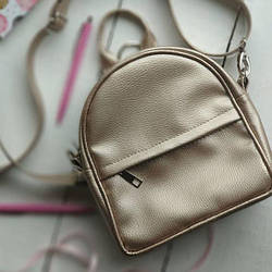 Рюкзак-сумка Rainbow золото (ERR_ZZZ)