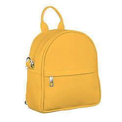 Рюкзак-сумка Rainbow желтый (ERR_ZHL)