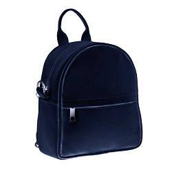 Рюкзак-сумка Rainbow темно-синий (ERR_TSI)