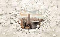 3D фотообои готовые 254х184 см  : город Нью-Йорк за кирпичной стеной (2720.20904)