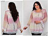 Красивая  женская блуза большой размер 62.64.66.68, фото 3