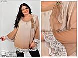 Красивая  женская блуза большой размер 62.64.66.68, фото 2