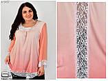 Красивая  женская блуза большой размер 62.64.66.68, фото 5