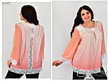 Красивая  женская блуза большой размер 62.64.66.68, фото 6