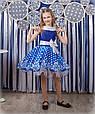 Яркое нарядное платье Майя синее в белый горох (30-34), фото 4