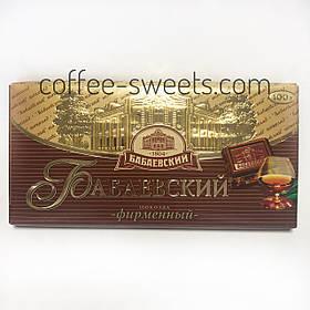Шоколад Бабаевский 100г Фирменный