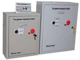 Автоматика для генераторов, АВР