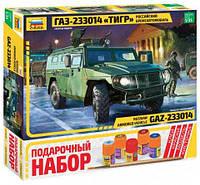 """Российский бронеавтомобиль ГАЗ-233014 """"Тигр"""""""