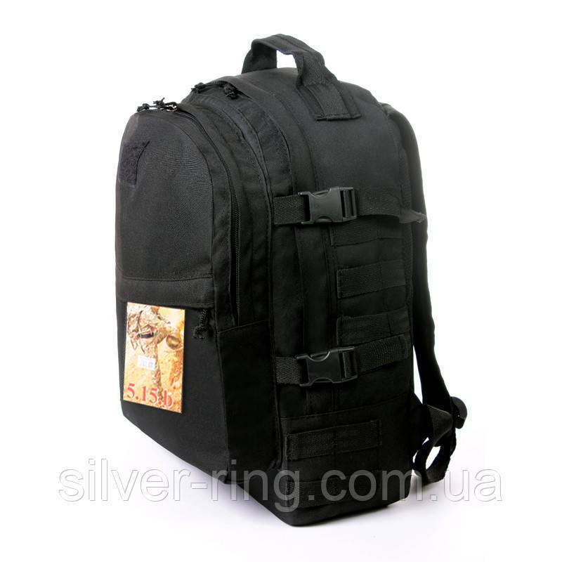 Тактический, городской рюкзак 30 литров черный 161/01 без MOLLE