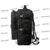 Тактический, городской рюкзак 30 литров черный 161/01 без MOLLE, фото 6