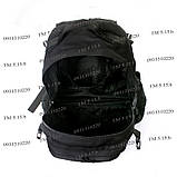 Тактический, городской рюкзак 30 литров черный 161/01 без MOLLE, фото 7