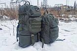 Тактический туристический крепкий рюкзак трансформер 40-60 литров афган. Нейлон 600 Den., фото 2