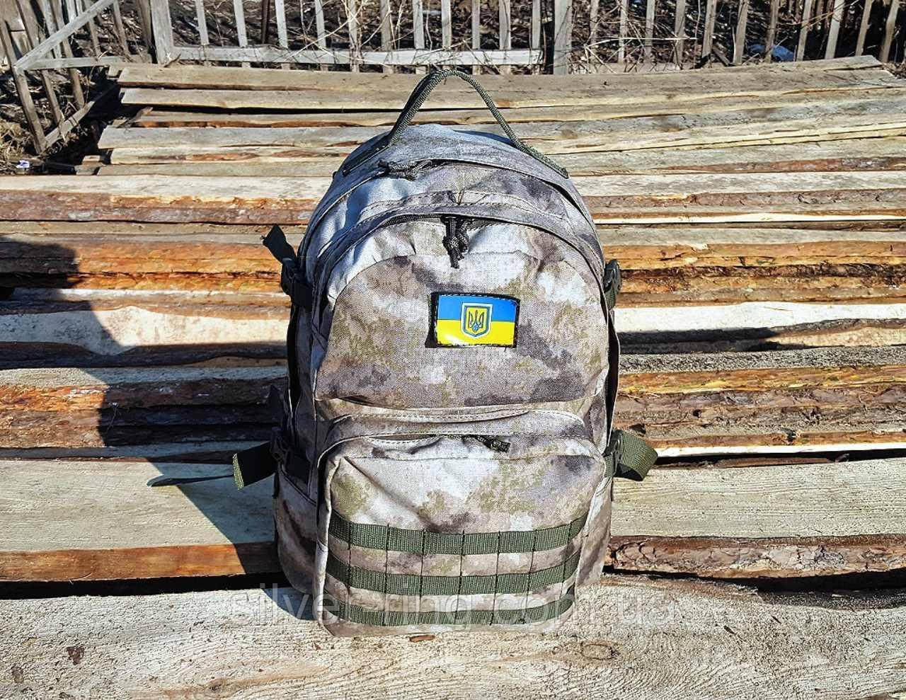 Тактический походный крепкий рюкзак 40 литров мультикам. Кордура 1000 Den.