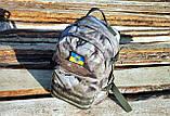 Тактический походный крепкий рюкзак 40 литров мультикам. Кордура 1000 Den., фото 2