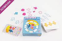 Троечка - настольная игра для детей от 8 лет и взрослых