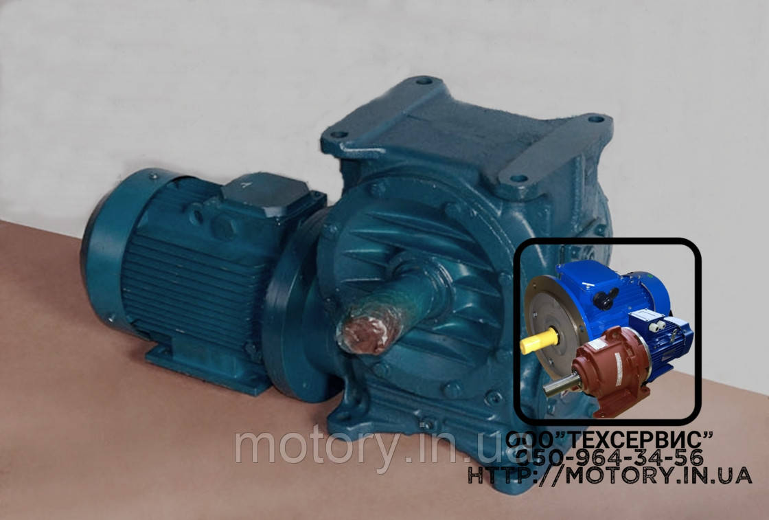 Мотор-редукторы червячные МЧ-100-22,4 с электродвигателем 1,5 кВт