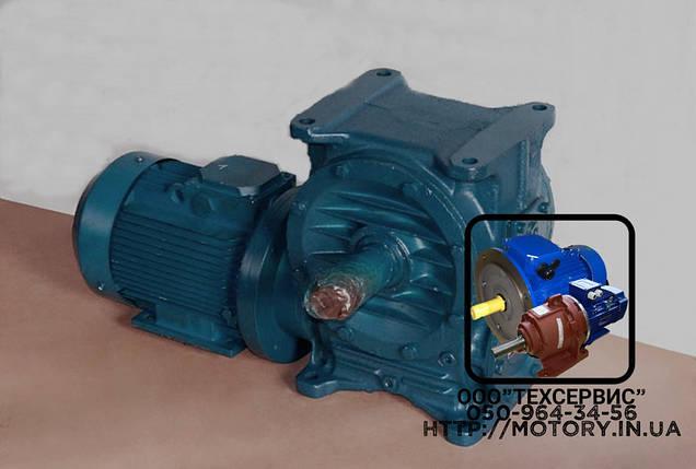 Мотор-редукторы червячные МЧ-100-22,4 с электродвигателем 1,5 кВт, фото 2