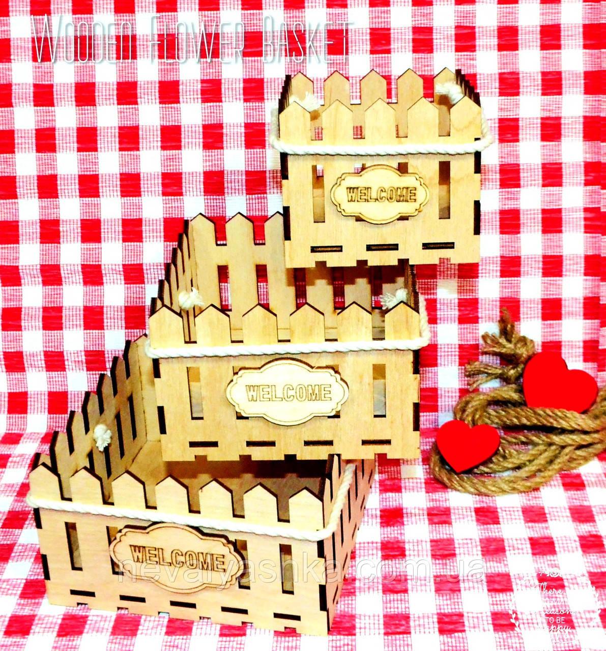 Декоративная Деревянная Корзинка 3 ШТ для оформления цветов букетов дерев'яна корзина для квітів С ЛОГО