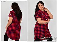 Длинная  блузка рубашка большого размера 52.54.56.58.60