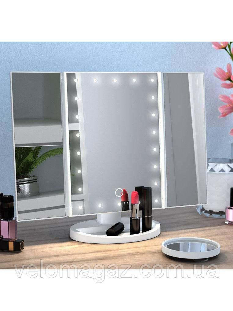 Дзеркало з підсвічуванням Make Up Magic Mirror, потрійне, біле