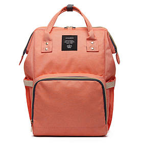 Сумка-рюкзак для мам LeQueen. Розовый