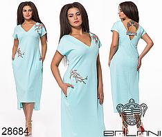 Летнее платье женское большого размера 44,46,48,50,52,54,56,58
