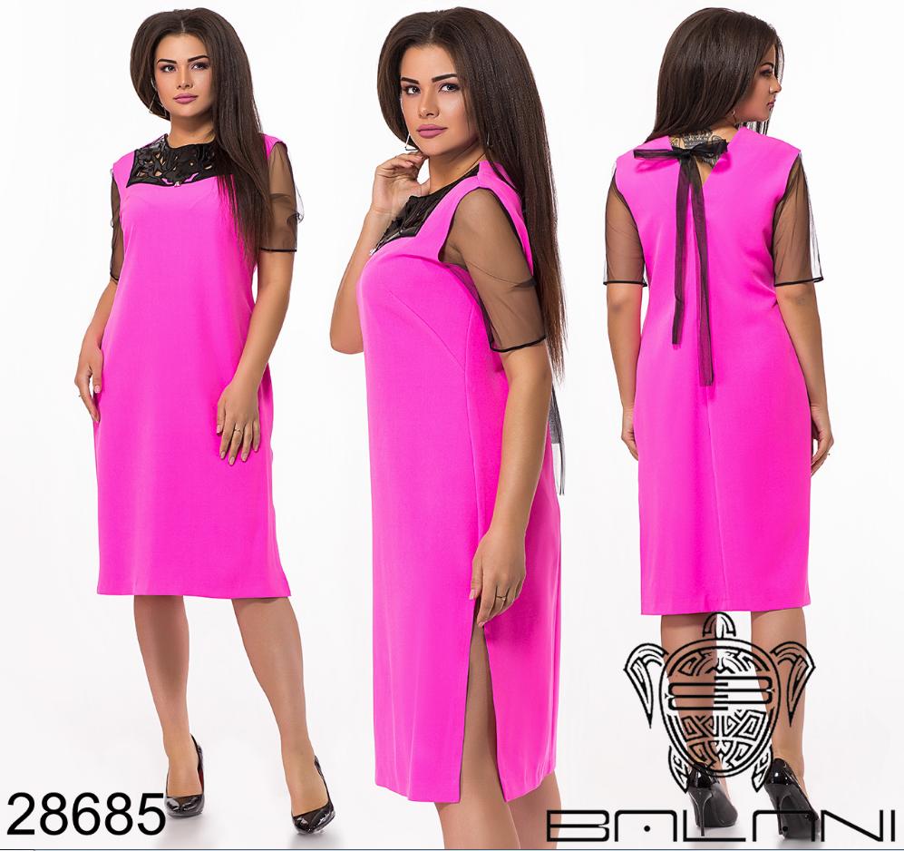 e99d4eec3c6 Летнее платье женское большого размера 44
