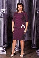 7ad9790eea9 Красивый женский юбочный костюм юбка карандаш кофта с разрезом 48-50