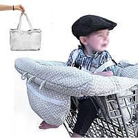 Детская детская корзина для покупок Подушка для троллейбусов Детская обувь для покупок Защитная крышка для детского кресла - 1TopShop