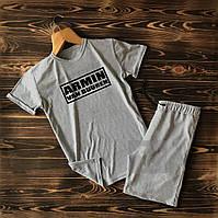 Летний спортивный костюм Armin Van Buuren серого цвета (Шорты и футболка Армин Ван Бюрен трикотаж)