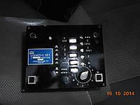 Блок управления БУСП-2