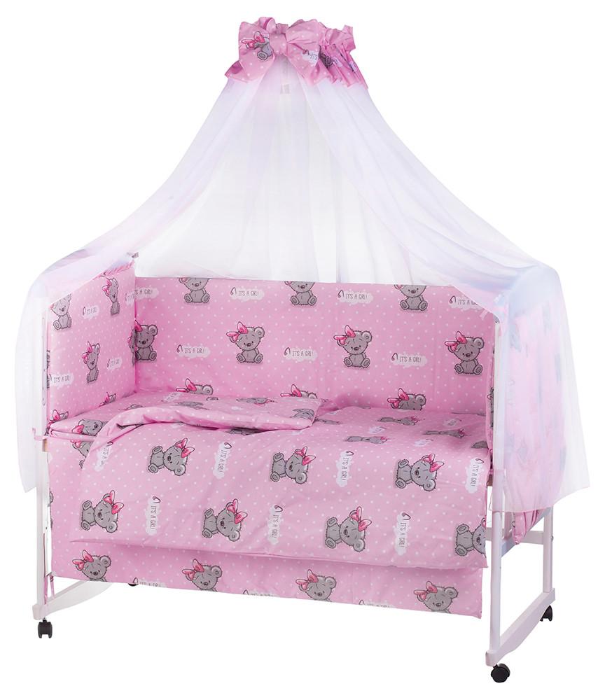 Детская постель Qvatro Gold RG-08 рисунок  розовая (it's a girl)