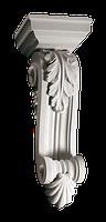 Кронштейн из гипса кн-50 370х137х110