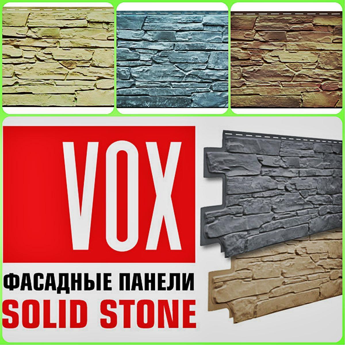 VOX SOLID STONE – фасадні панелі  (Камінь)