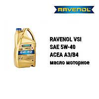 RAVENOL VSI 5w-40 масло моторное /BMW Longlife 01, Renault RN 0710/, фото 1