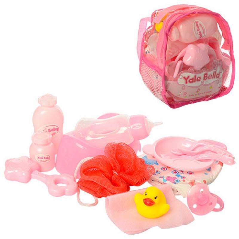 Набор аксессуаров для Пупса baby born, горшок, подгузники, бутылочка, тарелка, соска, в рюкзаке, YF885