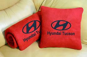 """Автомобильный плед-подушка с вышивкой логотипа """"Hyundai Tucson"""""""