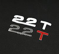"3D эмблема ""2_2""  - металл хром, фото 1"