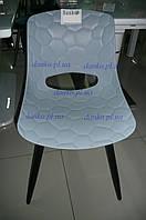 Стул для кафе пластиковый OW-194Q LANG (Ленг) голубой от Kashtan