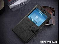 Чехол-книжка на телефоны HTC One M7 (801e) черный