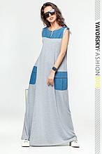Платье комбинированное удлиненное Размеры:42 - 50