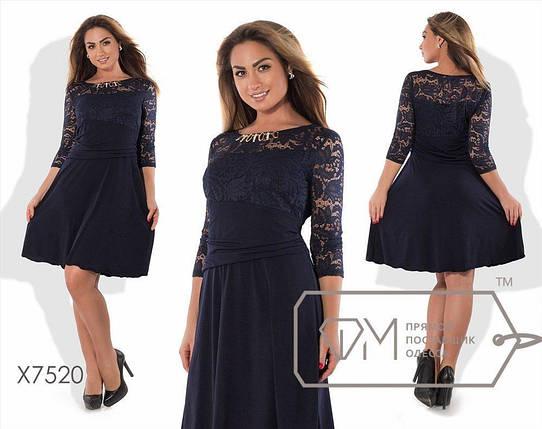 b05db022a10 Шикарное женское платье комбинированная ткань