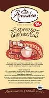 """Espresso """"Classic"""" (0,5 кг)"""