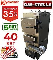 Пиролизный котел 40 кВт DM-STELLA