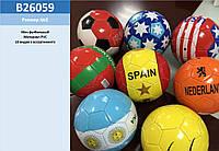 Мяч футбольный №2 (размер)