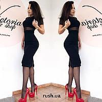 749190c7b84f4ac Платье из сетки в Харькове. Сравнить цены, купить потребительские ...