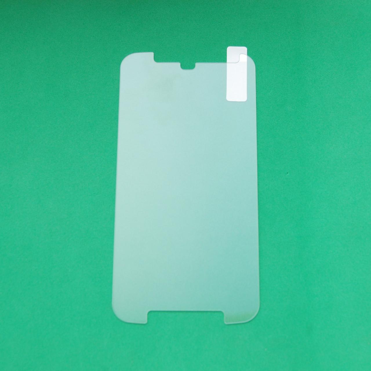 Защитное стекло для Motorola Moto G2 9H 0.3mm
