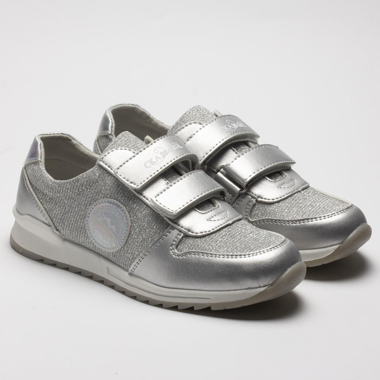 741c042e Ортопедические кроссовки для девочки ТМ