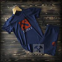 Шорты и футболка Dota 2 синего цвета