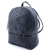 Молодежный рюкзак WeLassie 45301, серебро